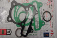 GY6-150 Gasket Set (TOP)