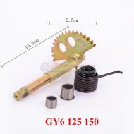 Gy6 Kick Start Shaft
