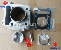suzuki gn 125 Piston and sleeve kit